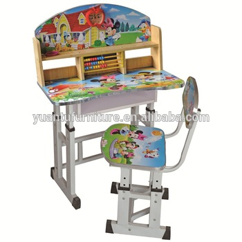 Modern Children Table And Chair Design Kids Study Table Kids Bedroom