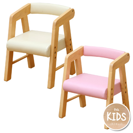 livingut: Kids Chair with elbow naKids (for kids children's chairs