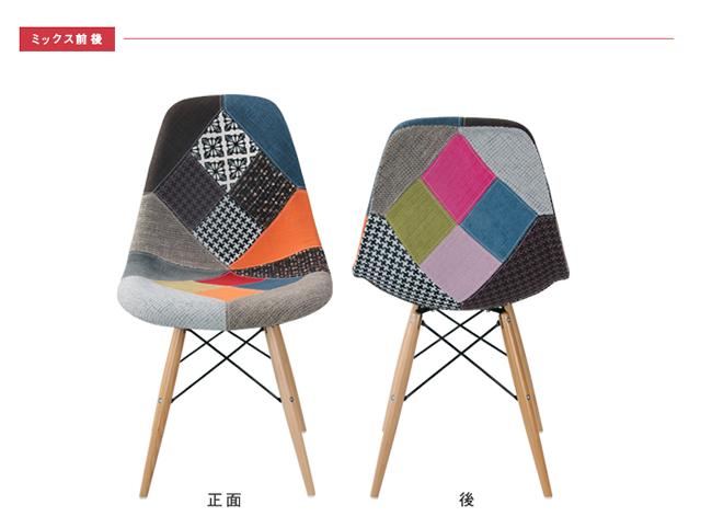 kaguyume: (Designer chairs Scandinavian Chair Dining chairs wood leg