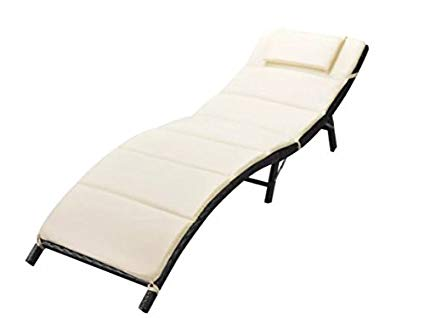 Amazon.com : ComfyLeads Black Cushion with Poly Rattan Folding Sun