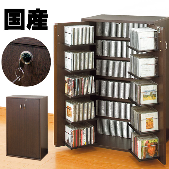 kagukuukan: Put CD storage CD racks CD DVD Bookshelf arrangement