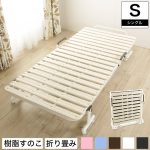 Bed frames for cots: Stability is important!