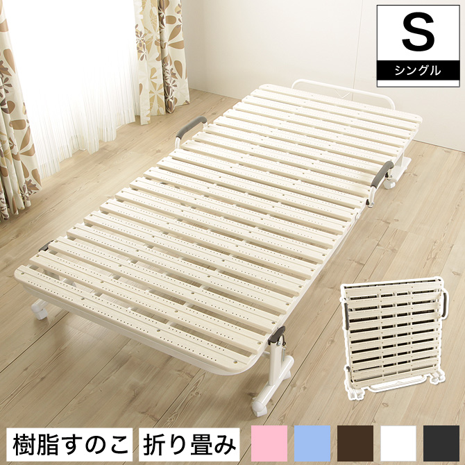 best99: Folding bed Slatted bed base bed single color 5-color
